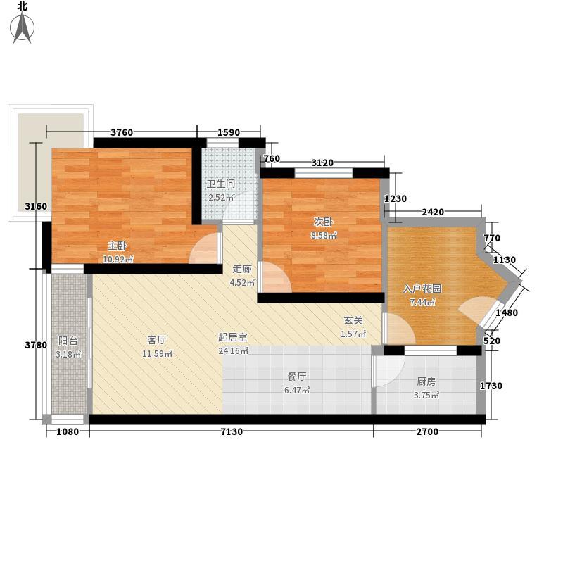 府河星城69.31㎡69平户型2室2厅1卫1厨