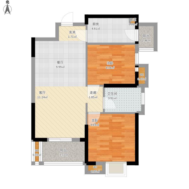 名湖豪庭户型图1号楼、2号楼A户77㎡