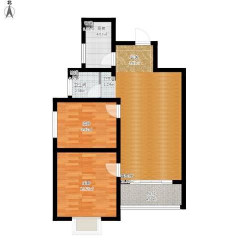 香缤国际城2室1厅1卫1厨92.00㎡户型图