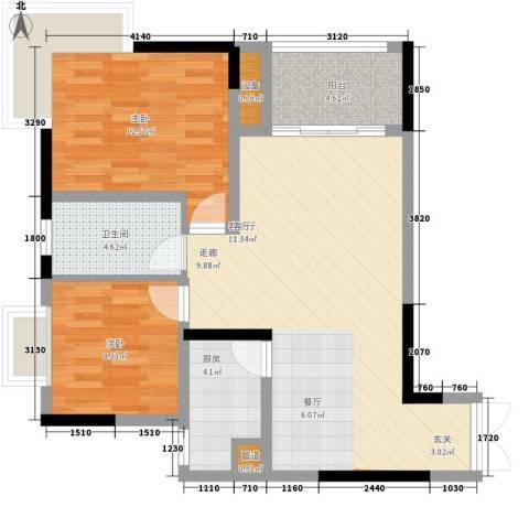 黄金堡宫2室1厅1卫1厨70.00㎡户型图