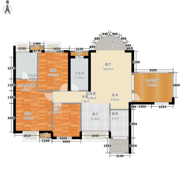 紫金庄园142.33㎡紫金庄园户型图5栋1单元1号户型3室2厅2卫1厨户型3室2厅2卫1厨