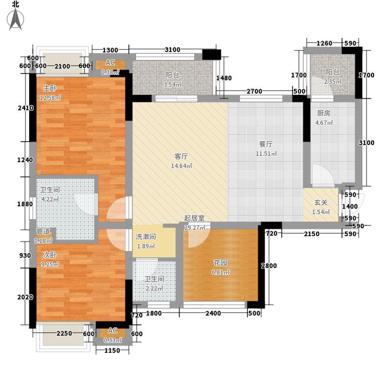 水木香山94.99㎡一期高层A1+双阳台+空中院馆户型2室1厅