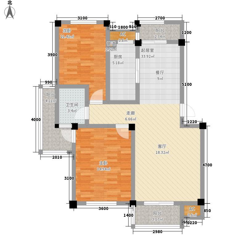 中天蓝山中天蓝山户型图20080723-13号楼14号楼的H户型2室2厅1卫1厨户型2室2厅1卫1厨