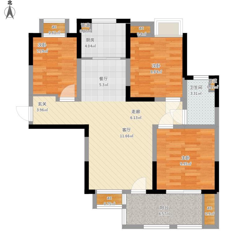 保利中央公馆户型图G9栋B7户型面积94.00㎡