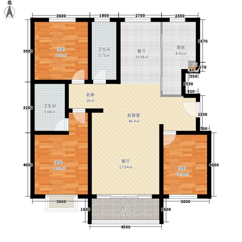 水云间154.00㎡A户型3室2厅2卫