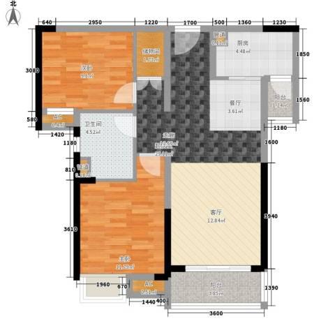 中海国际社区2室0厅1卫1厨99.00㎡户型图