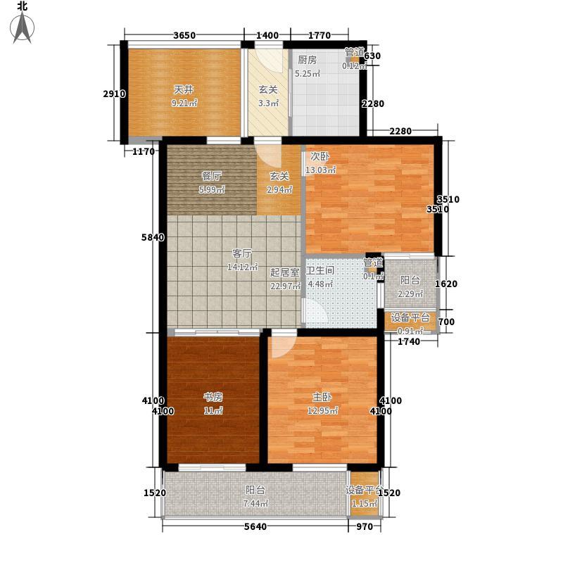 国际中港城108.00㎡紫轩公寓E户型