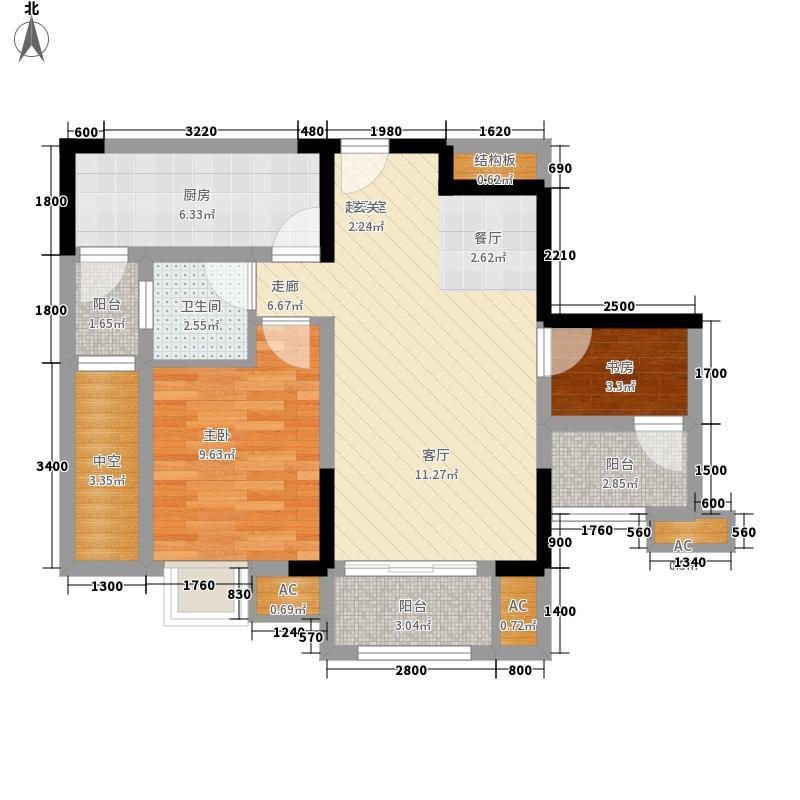 中昂星汇67.70㎡A双卫户型1室2厅