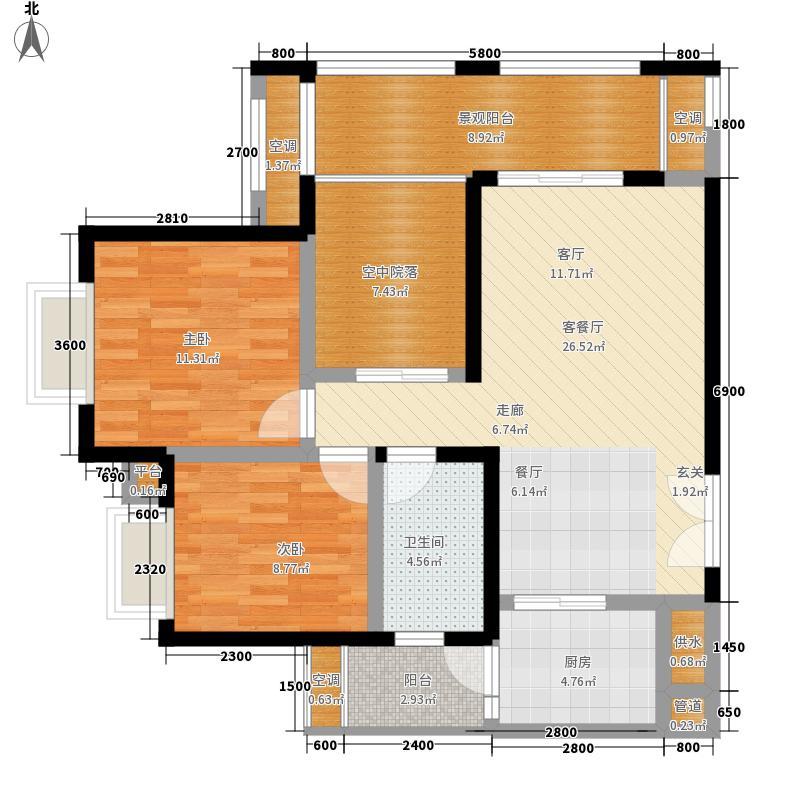 中渝梧桐郡A1C1户型3室2厅