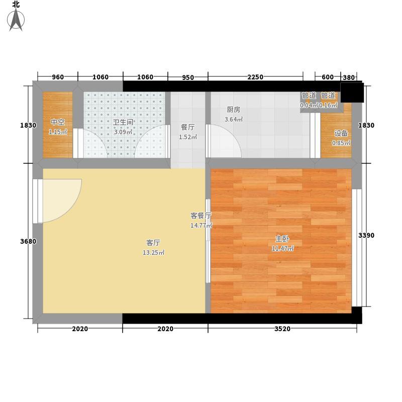 仁恒海河广场52.46㎡一期2号楼1面积5246m户型