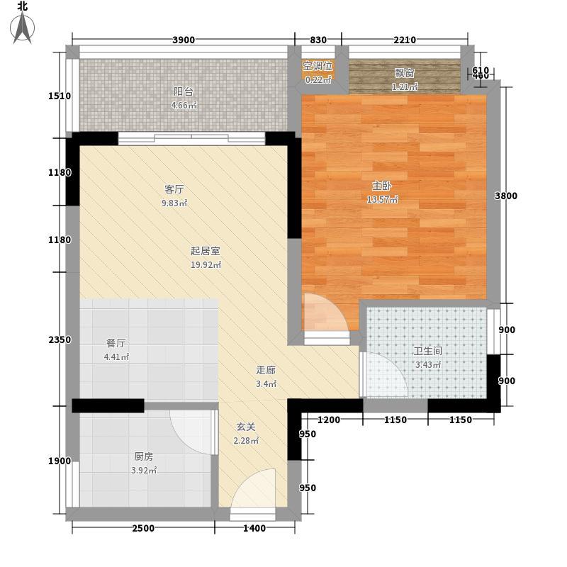 天龙佳园61.77㎡天龙佳园户型图4号楼A-2户型图1室2厅2卫1厨户型1室2厅2卫1厨