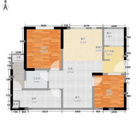 利通城南晶座2室1厅1卫1厨78.00㎡户型图