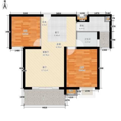 安鑫雅庭2室1厅1卫1厨101.00㎡户型图