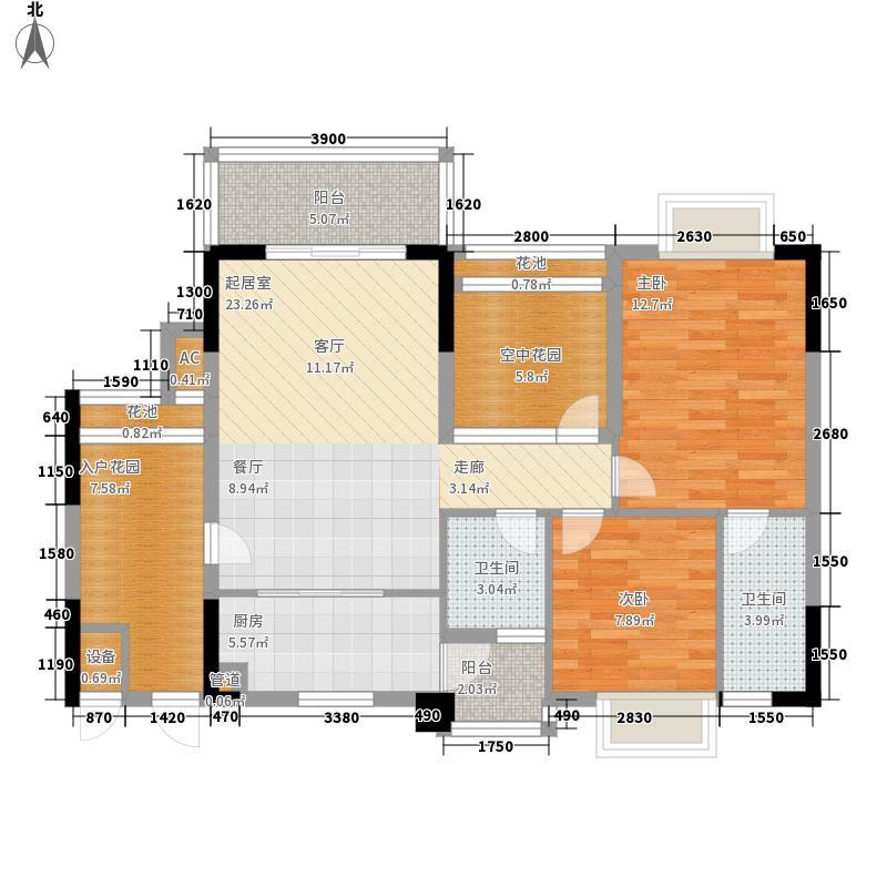 麒麟湾户型图1栋2-13层A1户型 2室2厅2卫1厨