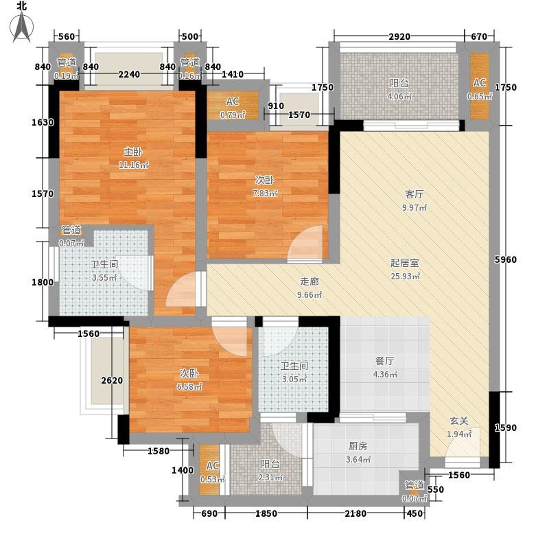 华润中央公园四期尚玺高层双卫A1户型3室2厅