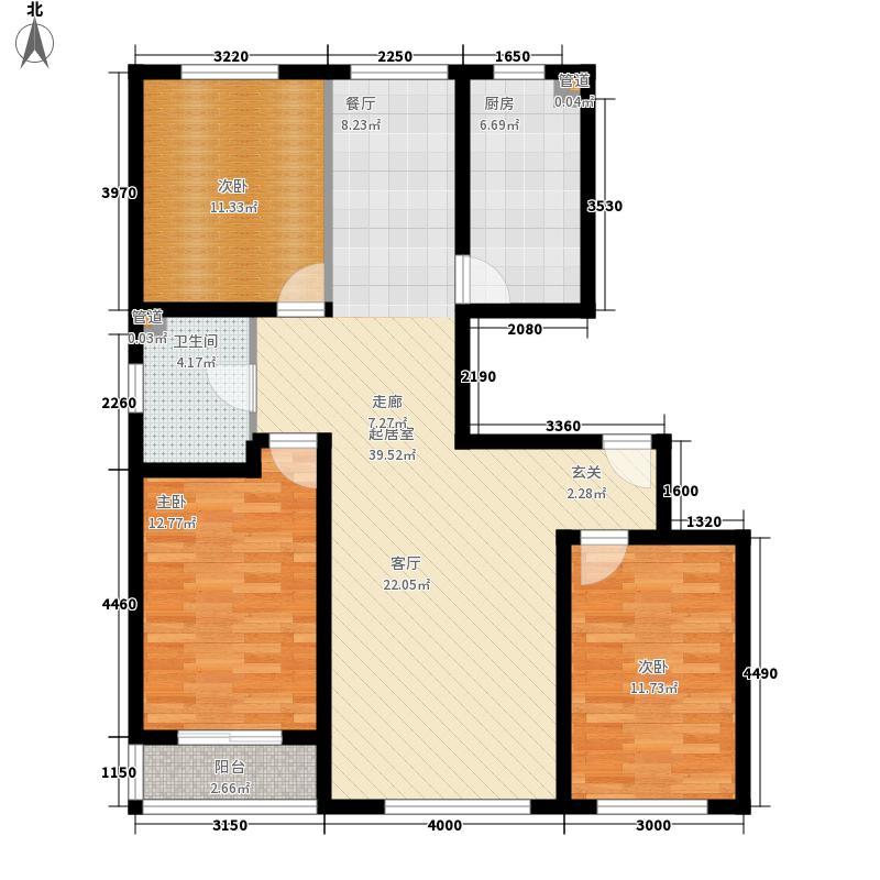 鼎盛花园鼎盛花园户型图户型A1三室两厅一卫(9/9张)户型10室