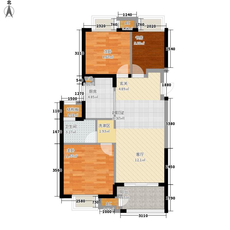 旭辉御府户型图二期13栋B户型 3室2厅1卫1厨