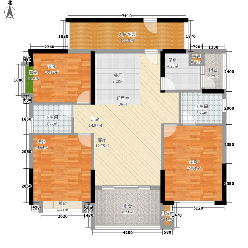 鸿业城市花园133.00㎡鸿业城市花园户型图15座奇数层3室2厅2卫1厨户型3室2厅2卫1厨