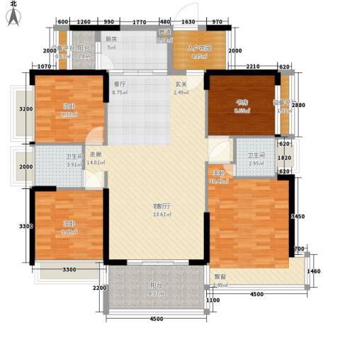 宝嘉上筑4室1厅2卫1厨137.00㎡户型图