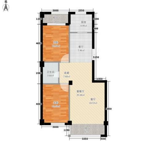 博林印象2室1厅1卫1厨77.30㎡户型图