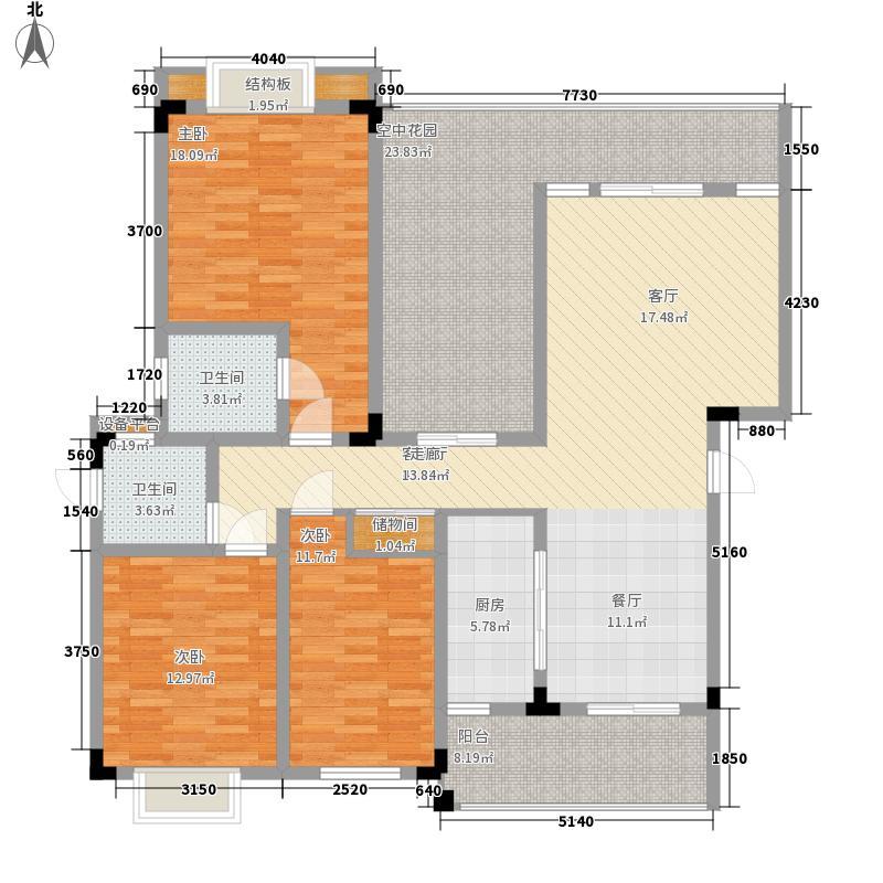 华侨公寓户型3室2厅2卫1厨