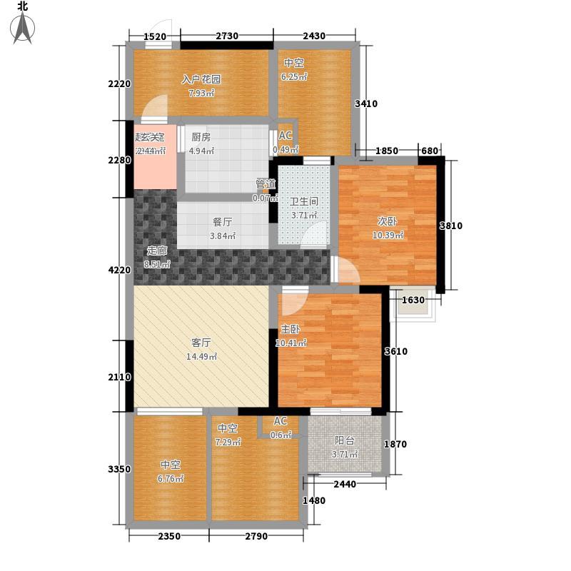 成都合院壹品86.00㎡17号楼二期B户型2室2厅1卫1厨