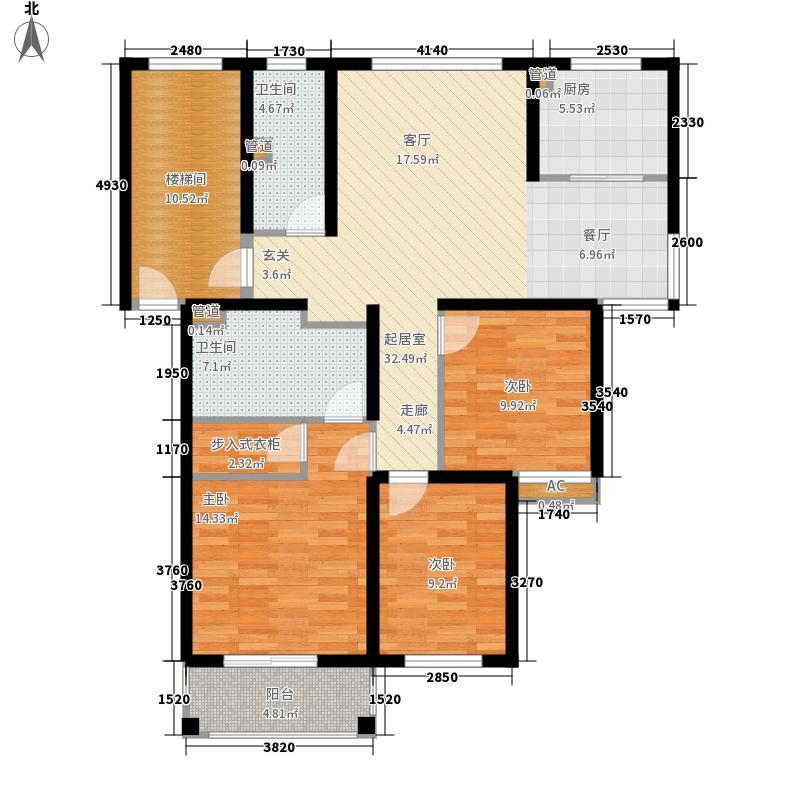 华源城市花园116.85㎡普通住宅11面积11685m户型