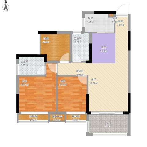惠州半山名苑2室1厅2卫1厨110.00㎡户型图