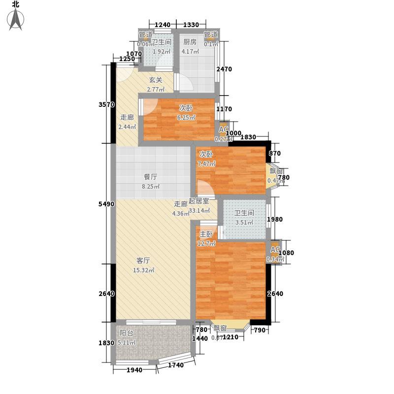 康大路小区86.00㎡康大路小区户型图3室2厅户型图3室2厅1卫1厨户型3室2厅1卫1厨