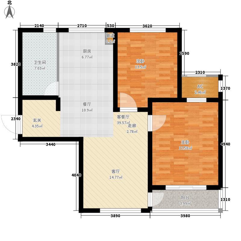 新创理想城96.00㎡新创理想城户型图三期A196平米82#2室2厅1卫1厨户型2室2厅1卫1厨