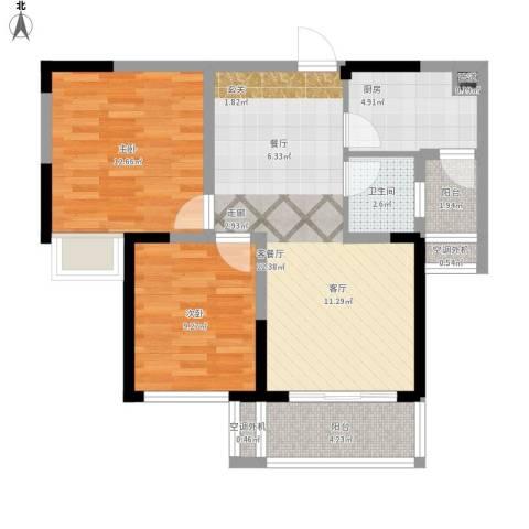 一品嘉庭2室1厅1卫1厨87.00㎡户型图