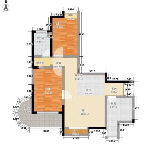 新西蓝一期2室1厅1卫1厨98.00㎡户型图