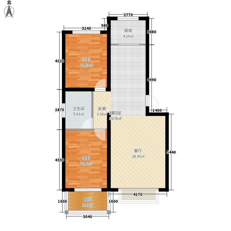 济南玫瑰园新城83.32㎡济南玫瑰园新城户型图多层A2室2厅1卫户型2室2厅1卫
