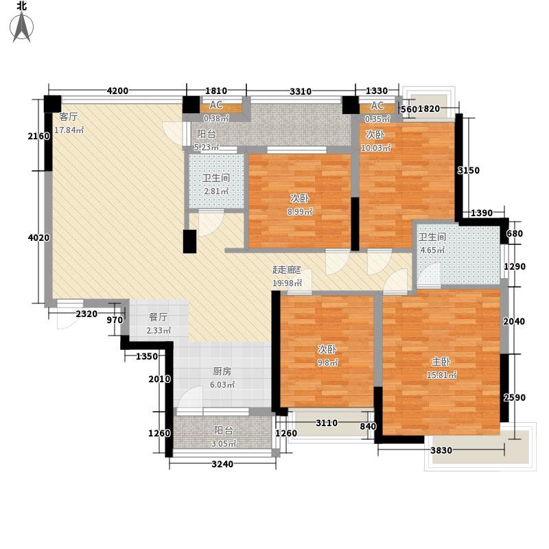 昌泰东盟园137.08㎡1#、3#楼B-1户型4室2厅2卫1厨