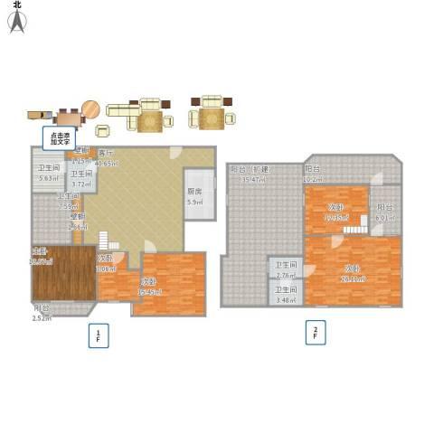 金杨金台苑5室1厅5卫1厨270.00㎡户型图