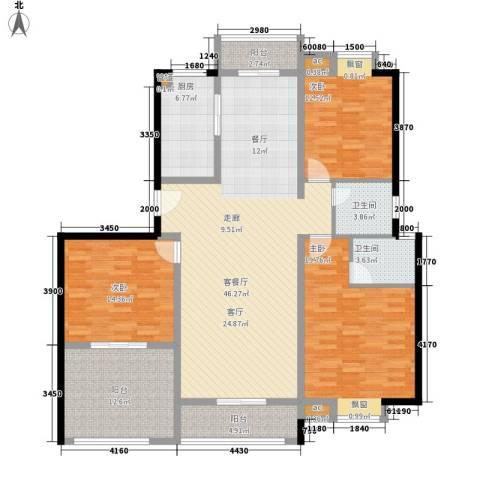 水云间3室1厅2卫1厨156.00㎡户型图