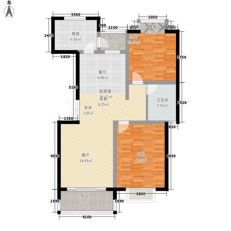 红菱苑户型图2室2厅1卫1厨