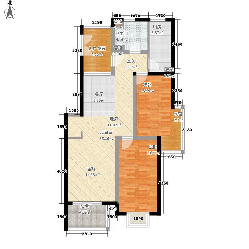 金地格林春岸95.24㎡金地格林春岸户型图C型户型图2室2厅1卫1厨户型2室2厅1卫1厨
