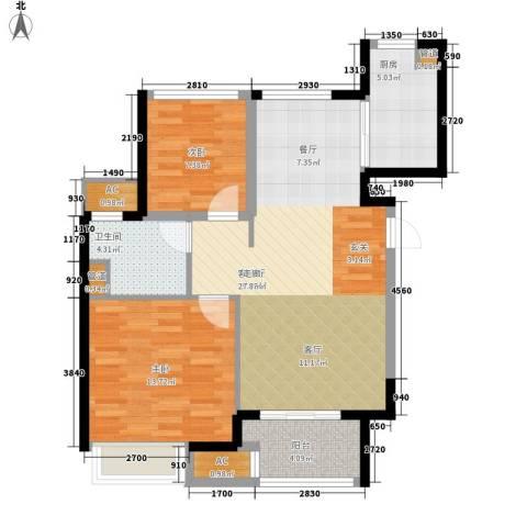 星光耀广场2室1厅1卫1厨76.00㎡户型图