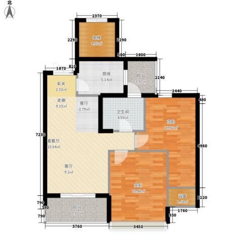 新中国际2室1厅1卫1厨78.00㎡户型图