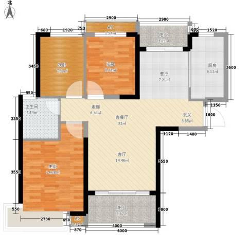 沧州恒大城3室1厅1卫1厨118.00㎡户型图