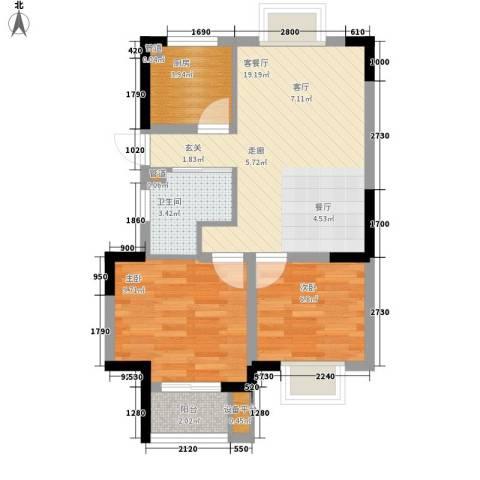 嘉业・阳光城2室1厅1卫1厨67.00㎡户型图
