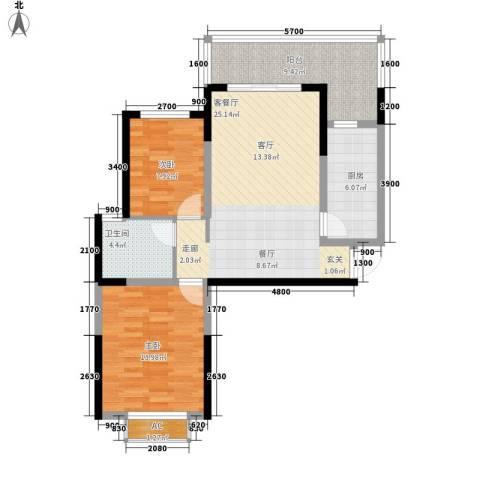 沧州恒大城2室1厅1卫1厨98.00㎡户型图