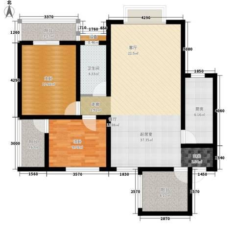 尚高境界2室0厅1卫1厨94.00㎡户型图