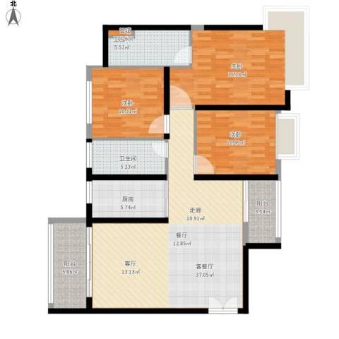 恒大帝景3室1厅2卫1厨142.00㎡户型图
