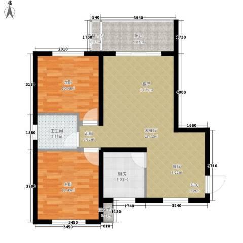 江临天下2室1厅1卫1厨97.00㎡户型图