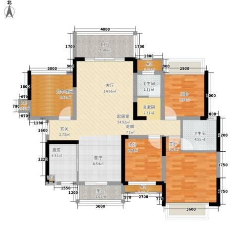 新里程潇湘名城3室0厅2卫1厨121.00㎡户型图