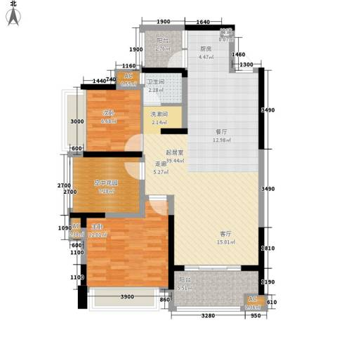 新里程潇湘名城2室0厅1卫0厨101.00㎡户型图