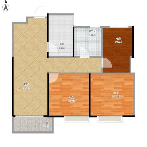 金地自在城别墅3室1厅1卫1厨93.00㎡户型图
