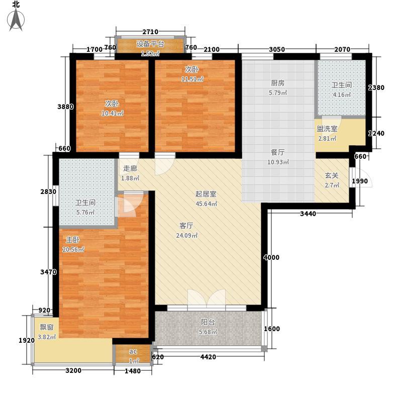 拉斐小镇118.65㎡E户型3室2厅